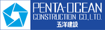penta-ocean_construction_co.,_ltd._logo.png (9 K)